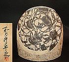 Large modern pottery Vase by Wada Morihiro
