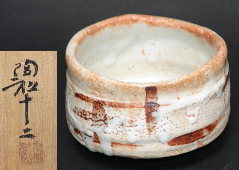 Shino Chawan by Kato Kageaki