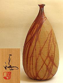 Massive Modern Bizen Ceramic Vase by Isezaki Mitsuru