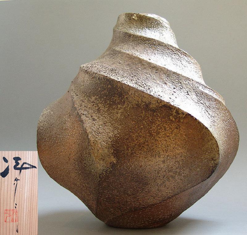 Contemporary Tokoname Tsubo Vase by Konishi Yohei