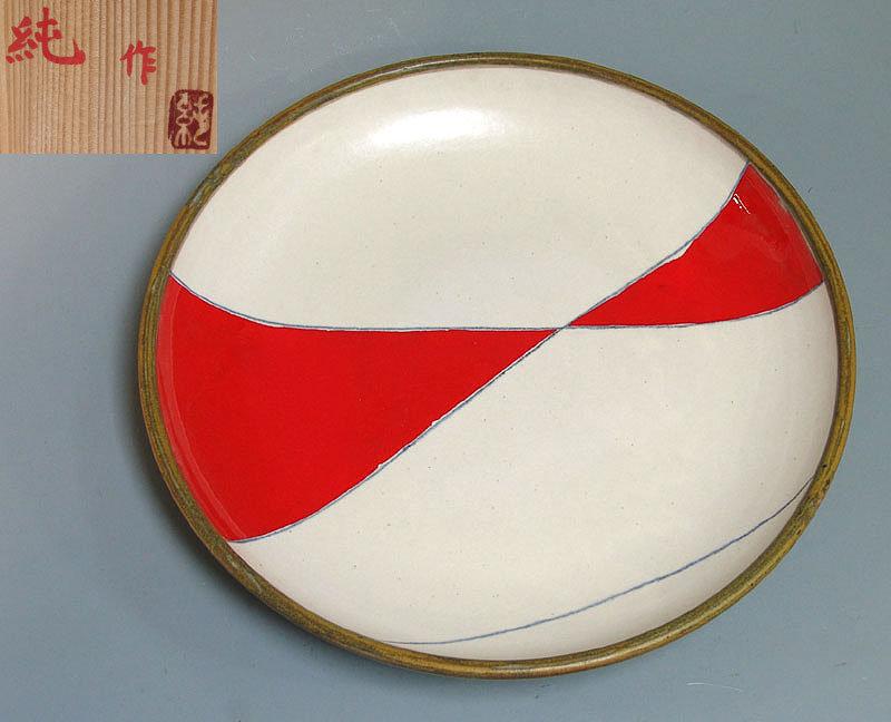 Red Rocet, Modern Pottery Plate by Shimizu Jun