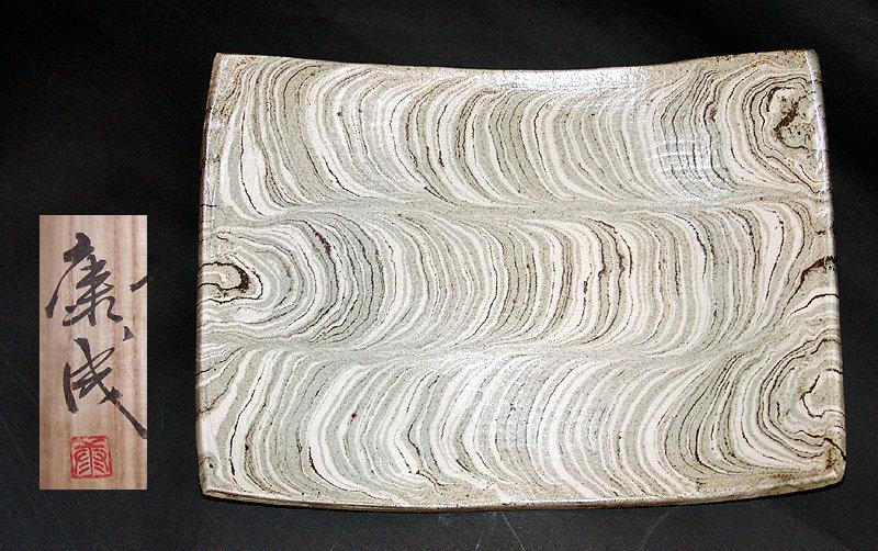 Large Pottery Platter by Japanese LNT Matsui Kosei