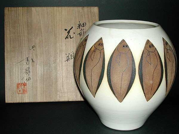 Fine Japanese Pottery Vase, Katsuo Seiryudo
