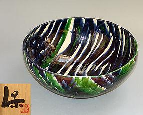 Massive Exhibited Pottery Bowl by Shimizu Yasutaka