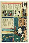 Utagawa Kunisada and Utagawa Hiroshige II Ukiyo-E