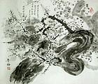 Japanese Painting of Ume Tree / Plum Tree on Makuri