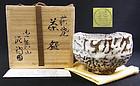 Japanese Oni Hagi Tea Bowl of Deishi Shibuya