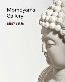 1850 Chinese Dehua Porcelain Shakyamuni Buddha Statue