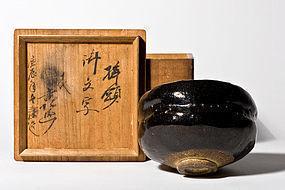 Raku Chawan 10th Kichizaemon Tan-Nyu with original box