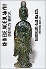 Chinese Jade Carved Guanyin (Kwan Yin) 18th.century