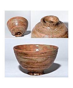 Korean Gohon Ido Shape Chawan 400 years old