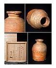Ko-Shigaraki Uzukumaru Hanaire Vase Muromachi Period