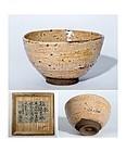 Stunning early Edo Period Hagi Chawan