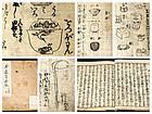 Japanese Tea Ceremony Book from 1806 Bunka 2