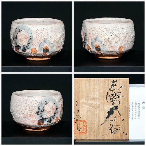 Mint Shino Chawan by legendary Shotaro Hayashi