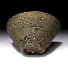 Antique Japanese Iga Chawan with Kintsugi Gold