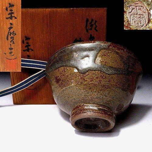 One of a kind: Seto Chawan by legendary Munemaro Ishiguro