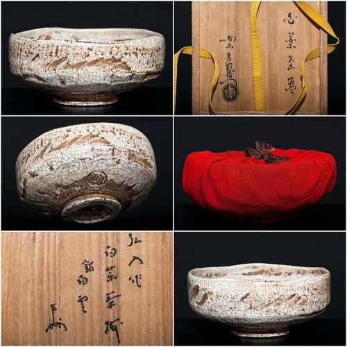 Shiro Hira Raku Chawan by greatest Kichizaemon Konyu XII