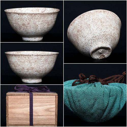 Korean Amamori Chawan from early 17th century