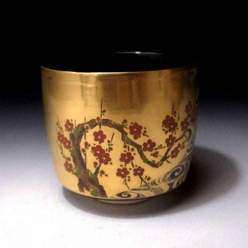 Kyo-yaki tea bowl by famous artist Eika Miyaji