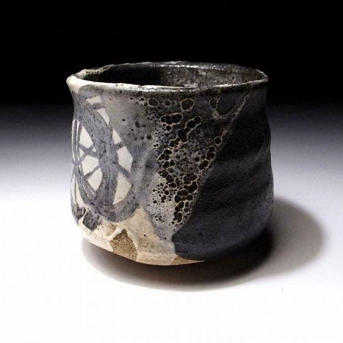 Kuro Oribe Chawan of Edo Period