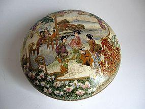 Japanese Satsuma Lidded Pot, Signed