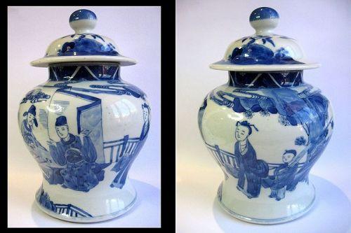 Kangxi Period Porcelain Lidded Jar