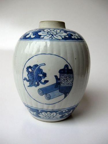 Chinese Kangxi Period Fluted Vase