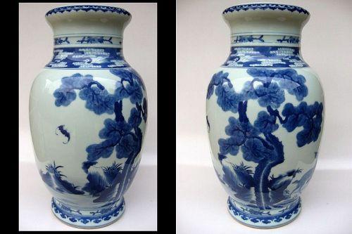 Chinese Porcelain Vase, Qianlong Mark