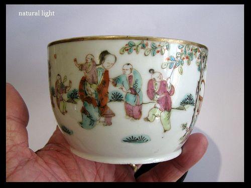 Chinese Porcelain Famille Rose Tongzhi Period Bowl