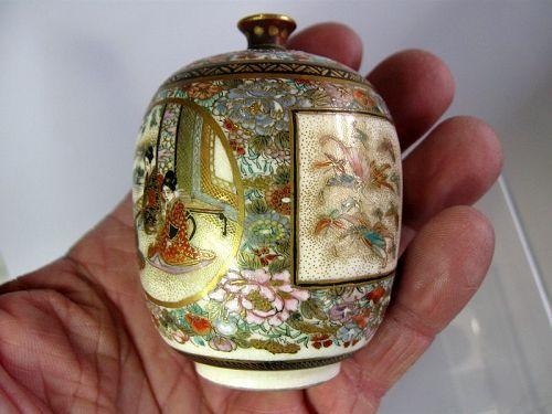 Japanese Satsuma Bud Vase by Kozan, Signed