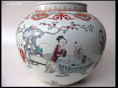 Chinese Porcelain Famille Rose Figural Vase
