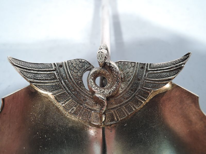 Antique Gorham Sterling Silver Berry Spoon in Rare Isis Pattern