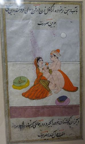 19TH CENTURY INDO-PERSIAN ISLAMIC EROTIC MINIATURE #2