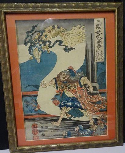 RARE ORIGINAL JAPANESE KUNIYOSHI WOODBLOCK PRINT 1849-1850