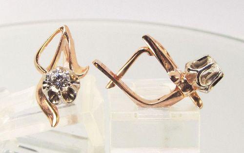 Diamond Earrings 14Kt Pink Gold, Russian