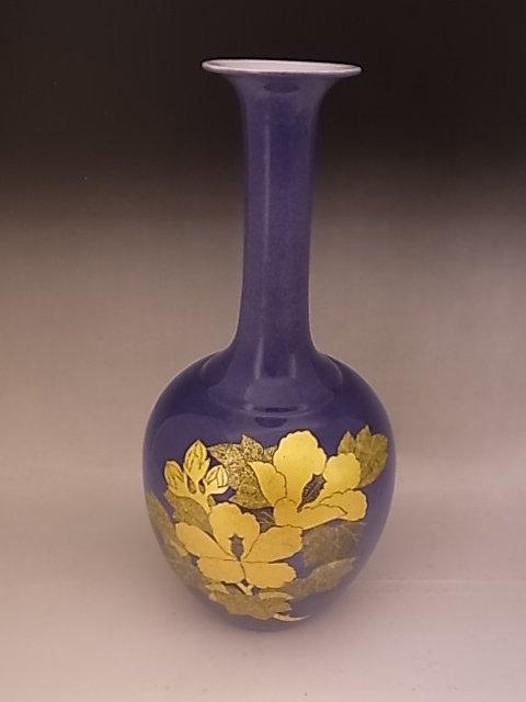 Japanese 20th Century Vase by LNT Yoshida Minori