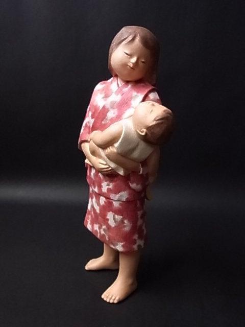 Japanese 20th-21st C. Doll Made by Kurokawa Kazue - Kaeri Michi