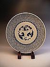 Japanese 19th Century Tako Karakusa Design Charger