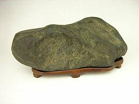 Japanese 20th Century Stone Suiseki or Viewing Stone