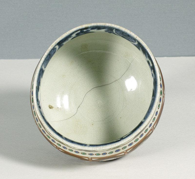 Japanese Arita Kensui, 18th Century, Tea Ceremony