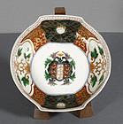 A Japanese Imari Porcelain Faux Armorial Dish, late 18th Century.