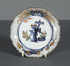 A Pretty Japanese Porcelain Moulded Dish, 18th/19th Century.