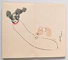 Kanō Tanrei, 1857~1931. An album of 23 Paintings.
