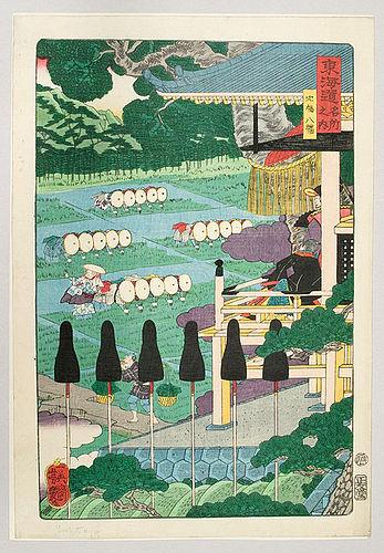 Ichieisai Yoshitsuya 1822 ~ 1866