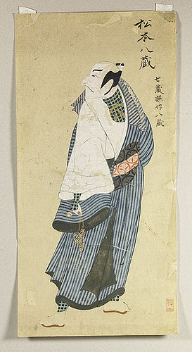 Japanese ukiyo-e painting on paper of a Kabuki actor. Early 19th C.