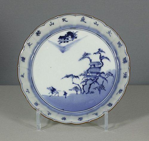 A Japanese Arita Pavilion & Poetry Dish, 18th C.