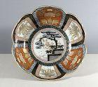A Fine Large Japanese Imari Bowl, Meiji, 19th Century.