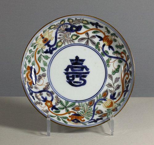 Fine Japanese Arita  Imari Wucai Dish  c.1700. # 1