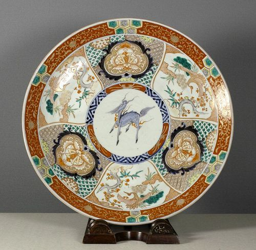 A Large Imari Charger, 19th Century, 41 cm.
